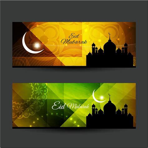 amazing cool banners  eid mubarak vector eid eid
