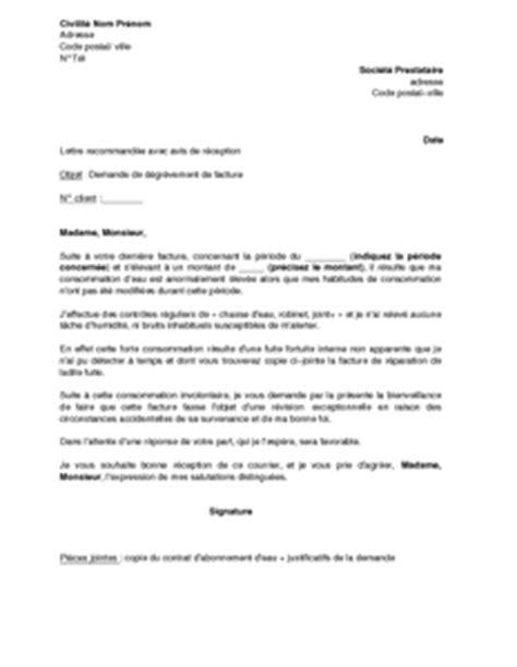 modele attestation reparation fuite eau exemple gratuit de lettre demande d 233 gr 232 vement facture