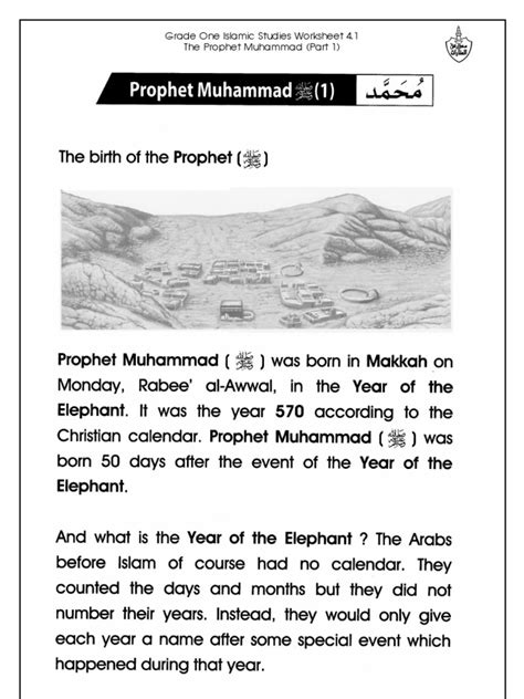 Grade 1 Islamic Studies - Worksheet 4.1 - Prophet Muhammad