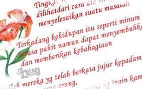 cinta sejati kata bijak cinta romantis  persahabatan