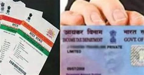 Sep 21, 2020 · yes, in case you have lost your pan card and you remember your pan card number, you can download pan card soft copy from the official website of either nsdl or utiitsl. Aadhar Card PAN CARD I Govt extends last date of linking PAN card with Aadhar card   Business News