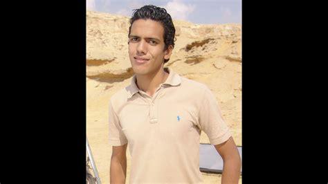 Ahmed Gamal احمد جمال