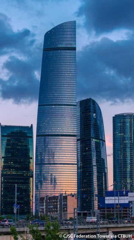 federation tower  skyscraper center
