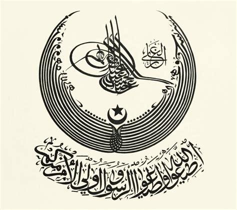 Calligraphie Ottomane by Ottoman Empire Ottoman Calligraphy Osmanlı Hat
