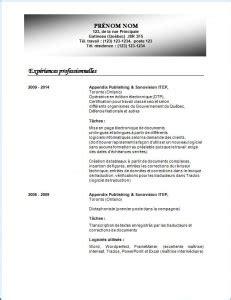 Modèle Cv Gratuit à Télécharger by Exemple De Cv Gratuit 224 T 233 L 233 Charger Sle Resume