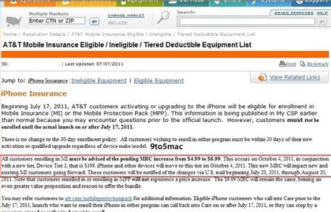 iphone insurance at t at t to raise mobile insurance rates on october 4 techspot