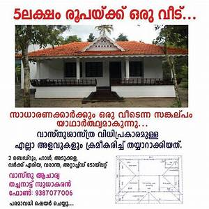 Low Cost Houses In Kerala
