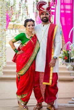 marathi bride marathi couple marathi   indian
