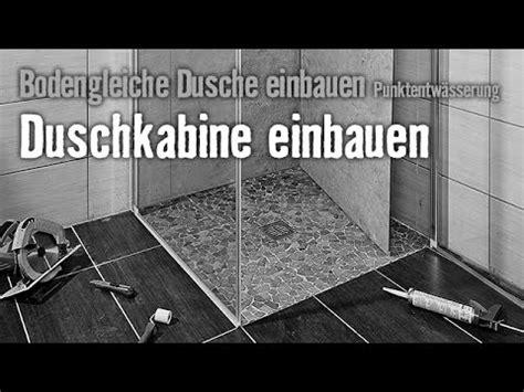 bodengleiche dusche einbauen punktentwaesserung kapitel  hornbach meisterschmiede youtube