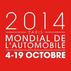 Mondial De L Automobile 2015 : salon du bourget 2015 android ~ Medecine-chirurgie-esthetiques.com Avis de Voitures