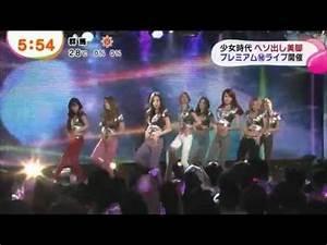 Girls' Generation/SNSD少女時代 - GALAXY SUPERNOVA @ Comeback ...
