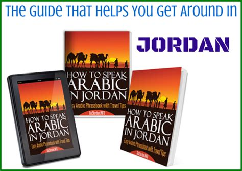 How To Speak Jordanian Arabic  The Most Important Jordanian Arabic Phrases