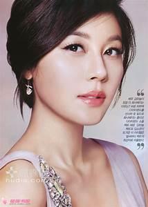 17 Best images about Kim Ha Neul