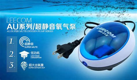 pompe a air aquarium haut 233 nergie efficace aquarium poisson oxyg 232 ne pompe 192 air ultra silencieux nous ebay