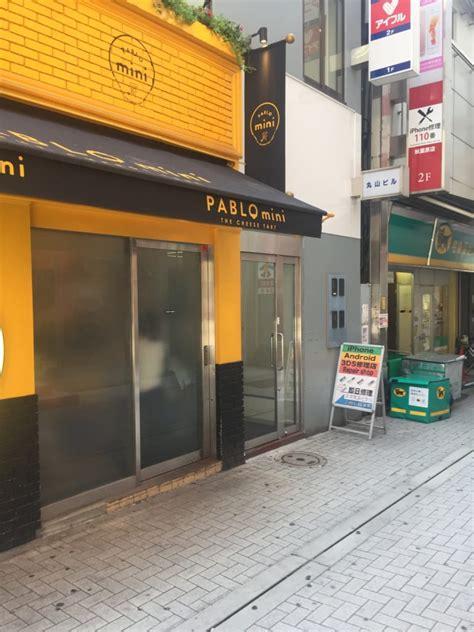 Mina コイン 加盟 店