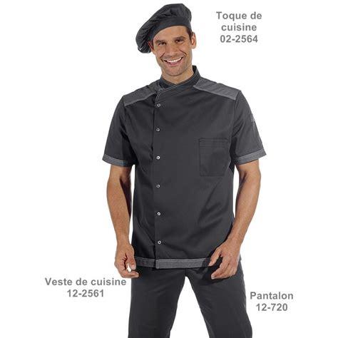 veste de cuisine manche courte veste de cuisine manches courtes boutons pression style
