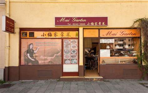 Mai Garten (小梅家常菜)  Startseite  München Speisekarte