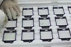 August iphone 5 release date not so fast say supply chain for Early iphone 5 not so fast say supply chain watchers