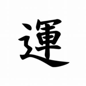 Japanisches Zeichen Für Glück : 10 kanjis zum herunterladen schrift japan ~ Orissabook.com Haus und Dekorationen