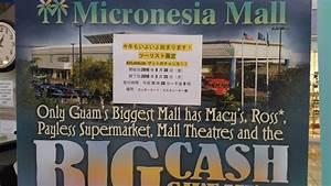 Micronesia Mall  Dededo