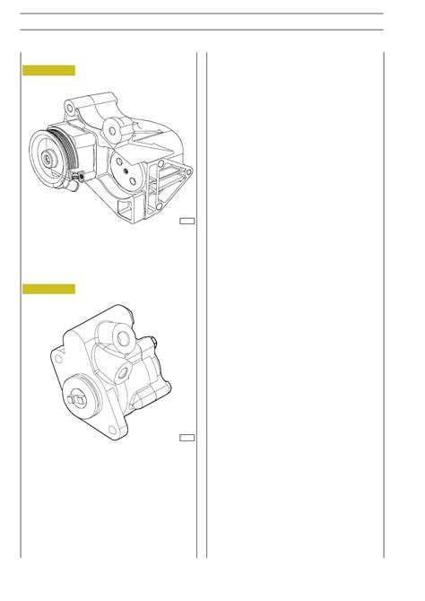Iveco Daily. Manual - part 313