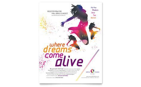 dance studio flyer template design