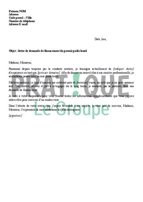 formation pole emploi cuisine lettre de demande de financement du permis poids lourd