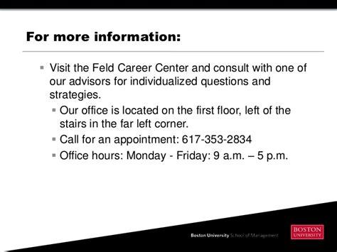 feld career center cover letter how to find an internship