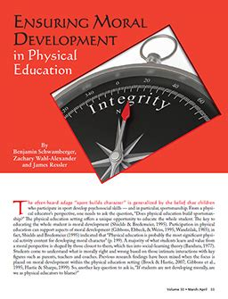 ensuring moral development  physical education