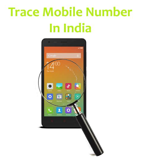 trace mobile how to trace mobile number with exact name location and