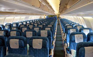 air mauritius flight information virgin holidays