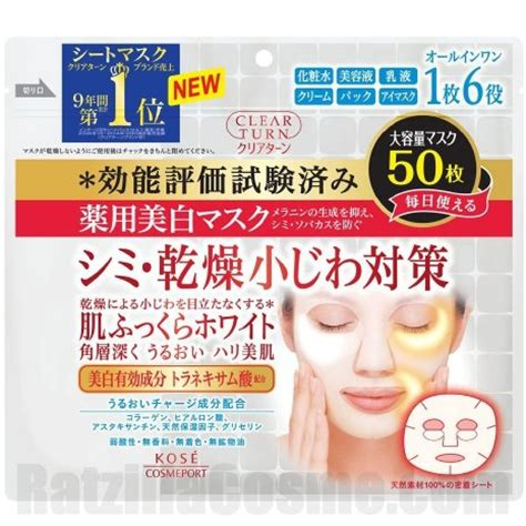 kose cosmeport clear turn medicated whitening skin white mask