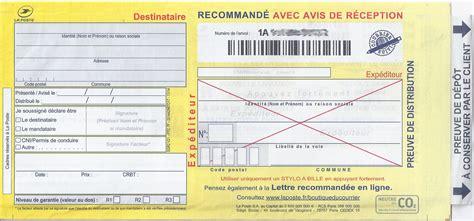 Office Depot Coupons Oct 2015 by Papier 224 Lettre Pour Pli Recommande