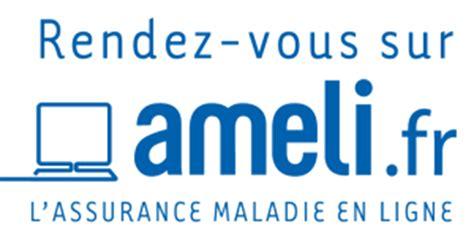 bureau carte assurance maladie gestion complication hfp
