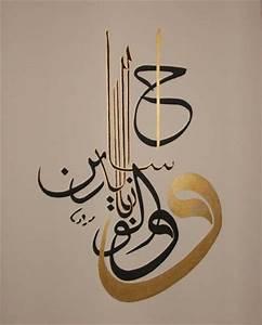 Pin von Nikita Elektra Anastasia auf Calligraphy / Letters ...