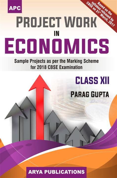 project work  economics xii  parag gupta  cbse