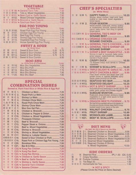 happy garden menu happy garden menu wilkes barre pa 570menu