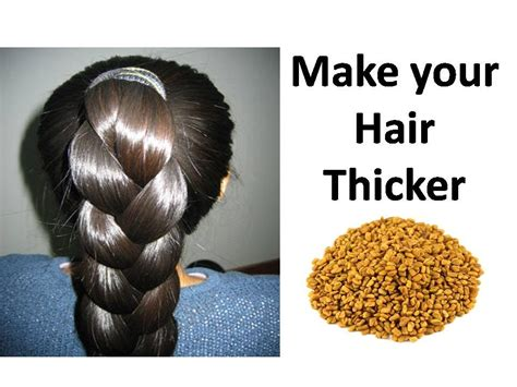 Get Thicker Hair | How to Get Thicker Hair Fast at Home