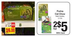 purina cat chow coupons purina cat chow only 1 50 at kroger kroger krazy