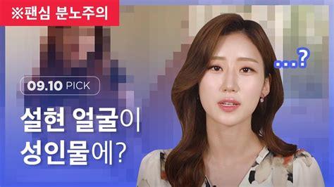 김유정합성누드김유정누드합성 Fake