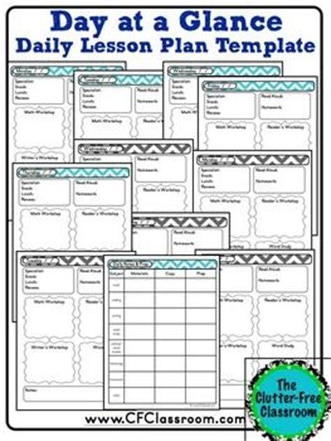 day   glance lesson planner   teacher binder te