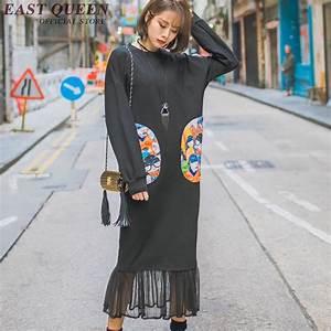Moderne Japanische Kleidung : new kimono japanese promozione fai spesa di articoli in ~ Watch28wear.com Haus und Dekorationen