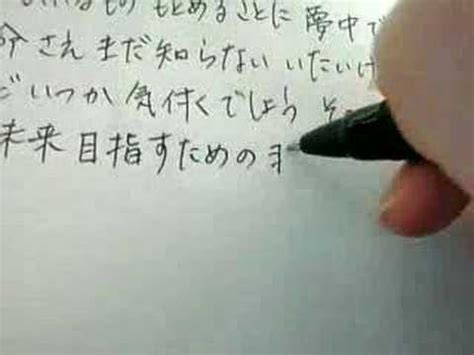 writing japanese letters youtube