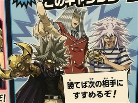yami marik deck yugioh duel links release date and news 1 19 updated yugioh duel links