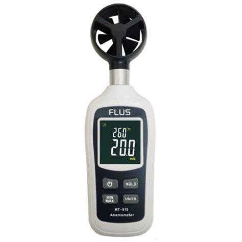 Измерение скорости и силы ветра