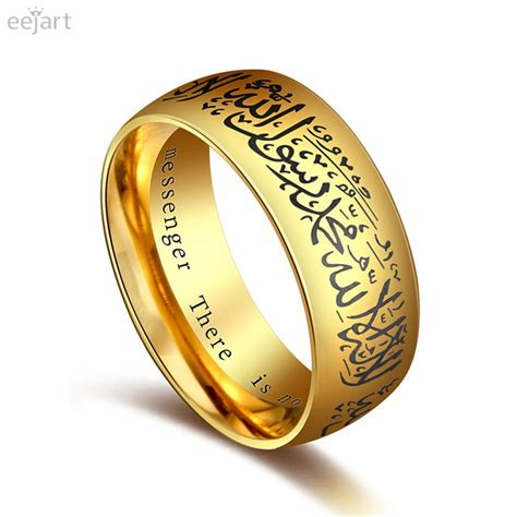 eejart muslim allah shahada one stainless steel ring for islam arabic god messager black