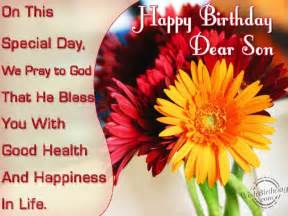 Happy Birthday Wishes My Son