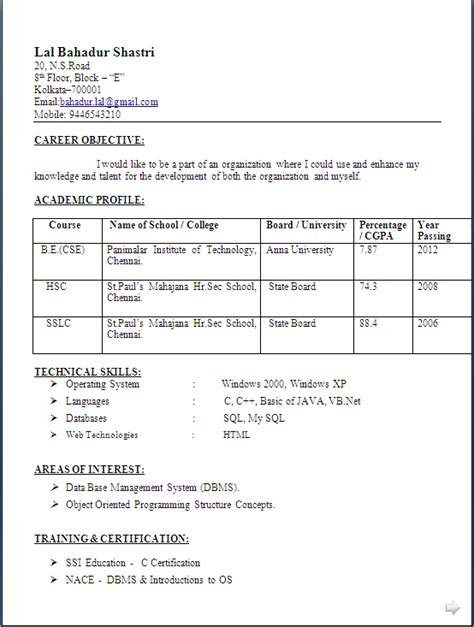 Sle Resume Format For Computer Engineers by Archives Revizionscaleb2
