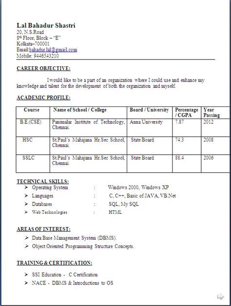 sle resume of a mechanical engineer fresher sle resume