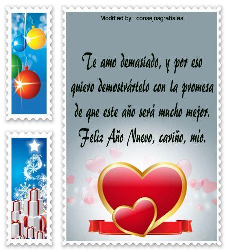 Tarjetas De Felìz Año Nuevo Para Mi Amor  Salud Año Nuevo